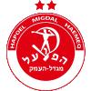 H. Migdal HaEmek