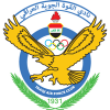 logo อัล กุวะ อัล ญาวิยะ