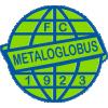 Metaloglobus Bucharest