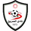 logo อัล ซารีห์