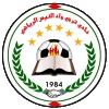 Wadi Al-Nes