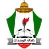 logo อัล เวห์ดัต