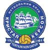 logo Krystal Kherson