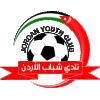 logo ชบับ อลอร์ดอน