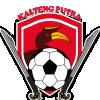 logo กัลเต็ง ปุตรา
