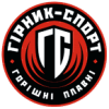 logo เฮอร์นิค-สปอร์ต