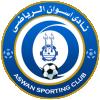 logo อัสวาน