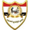 logo El Harby
